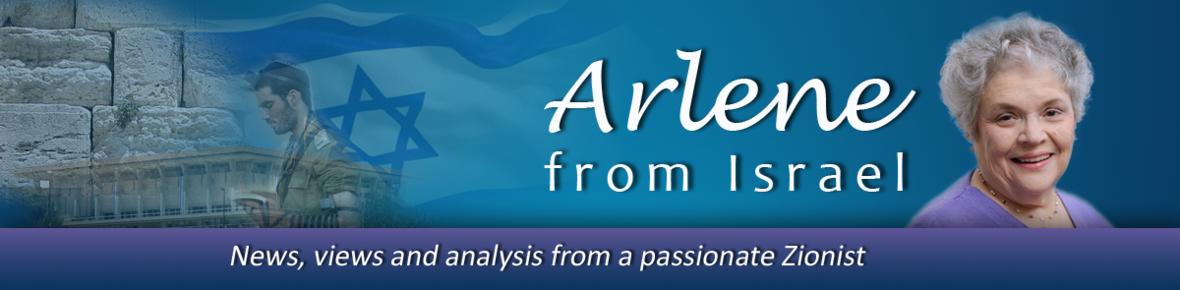 arlene-from-israel-banner-final